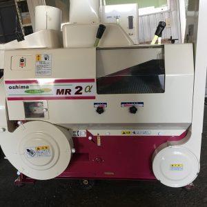 籾摺り機 大島 MR2α