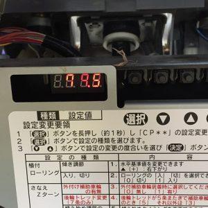 田植機 イセキ  PZ63-HGRLF