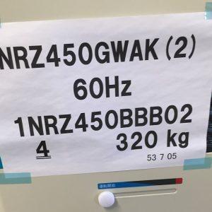 籾摺機 サタケ  NRZ450