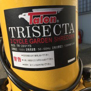チッパ― タイロン TR2001YS