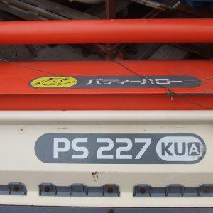 DSCF3829