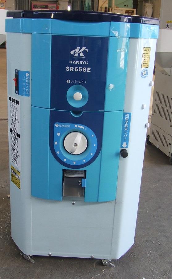 DSCF4044
