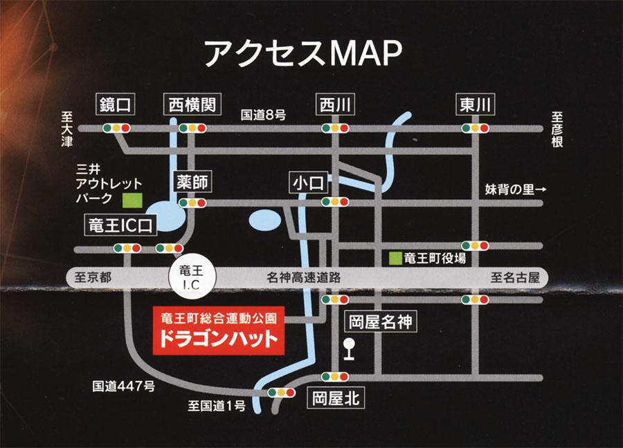 クボタ展示会パンフ 地図