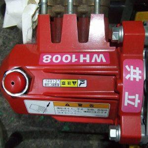 共立 高圧洗浄機 WH1008