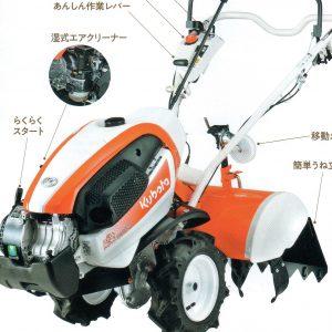 クボタTRS600