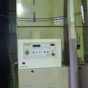 乾燥機 金子 RVD300